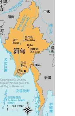 缅甸地图:   &nbsp