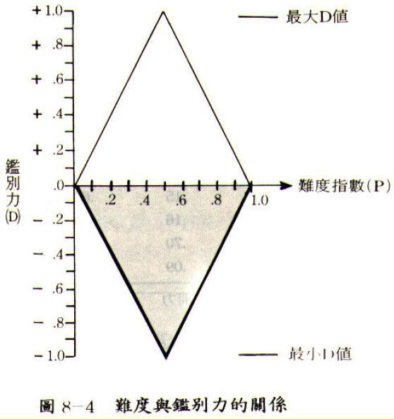 52445_fd13fb17.jpg